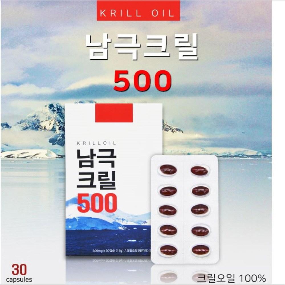 크릴오일56 크릴오일 56 남극 크릴 오일 인지질 함량 크릴새우오일 오메가3 아스타잔틴 EPA DHA 혈관청소 고함량, 500ml, 30캡슐