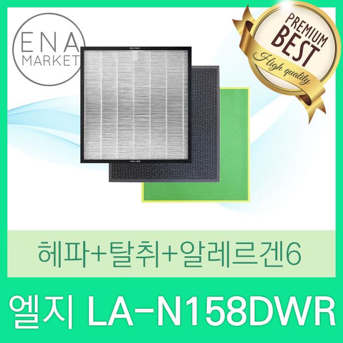 01da251c-1f0a-4f0e-9fe3-cbf6ed3c611c.jpg