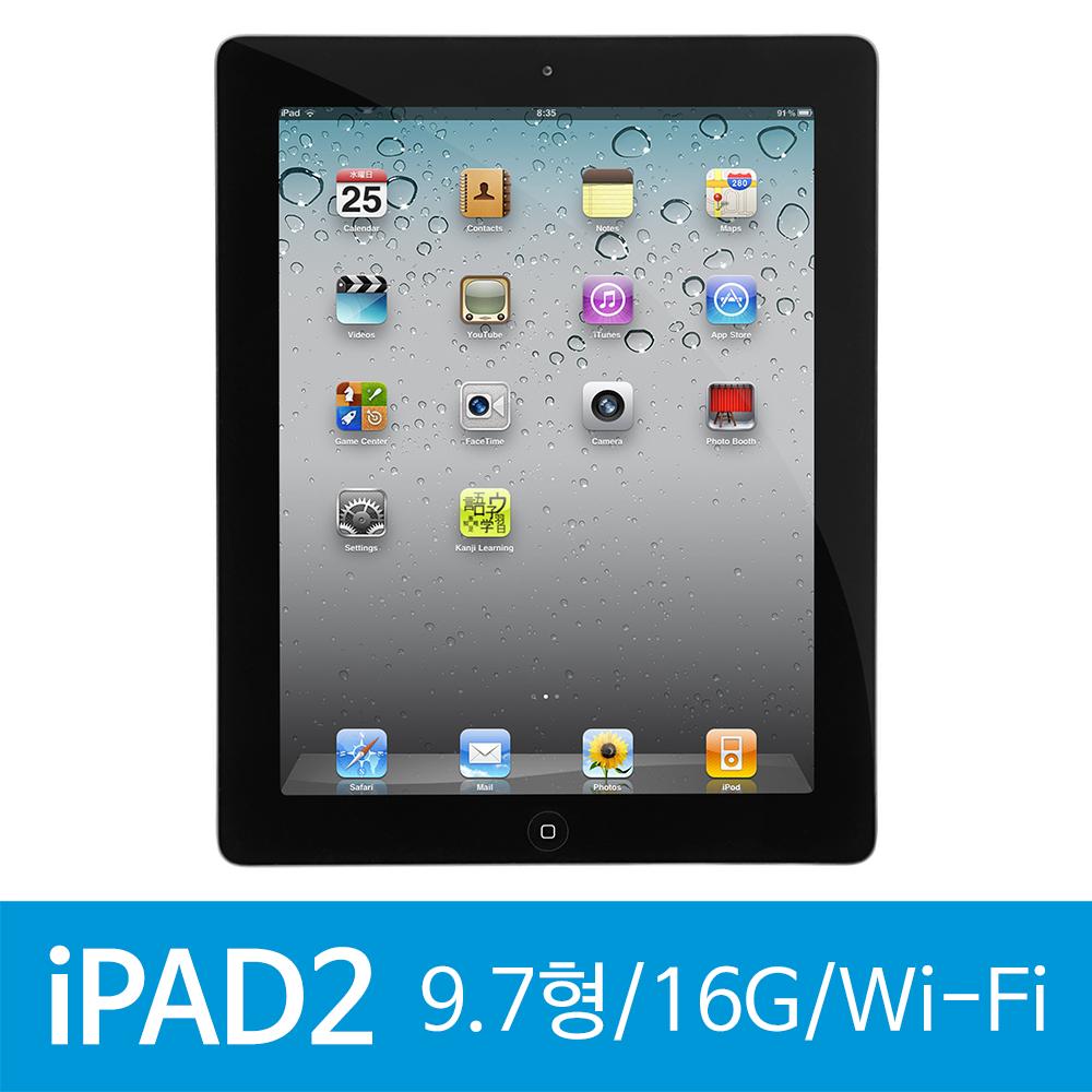 애플 아이패드2 16GB Wi-Fi B급 인강용 득템 시즌오프 태블릿PC, 블랙/B급/☆득템☆, 아이패드2/16GB/Wi-Fi