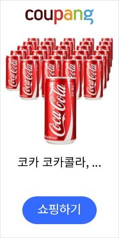 코카 코카콜라, 1...