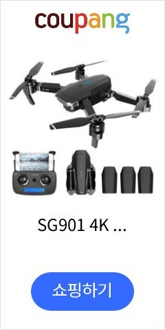 SG901 4K 드론 카메라 광학 흐름 포지셔닝 MV 인터페이스 날 따라와 제스처 사진 비디오 RC 쿼드 콥터 3 배터리