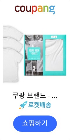 쿠팡 브랜드 - 베이스알파 에센셜 남녀공용 30수 라운드 반팔티 3p