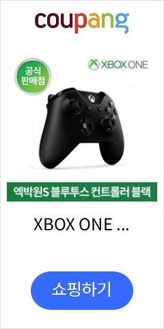 XBOX ONE S 블루투스 컨트롤러 블랙, 1개
