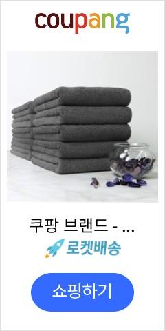 쿠팡 브랜드 - 코멧 호텔 수건 150g 30수 면사, 다크그레이, 10개