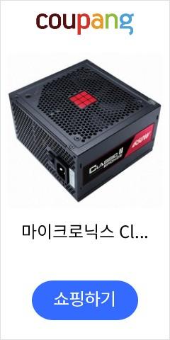 마이크로닉스 Classic II 650W 80PLUS Bronze 230V EU HDB 파워, 단일상품