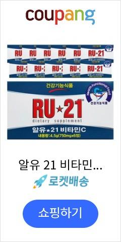 알유 21 비타민C, 6정, 12개