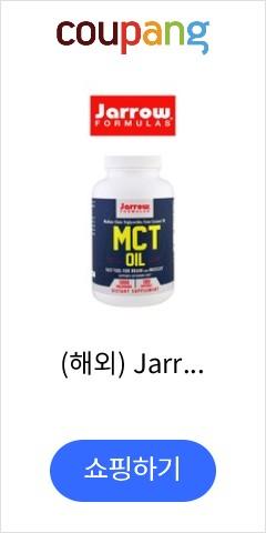(해외) Jarrow 자로우 MCT 오일 1000mg 180 소프트젤, 1개