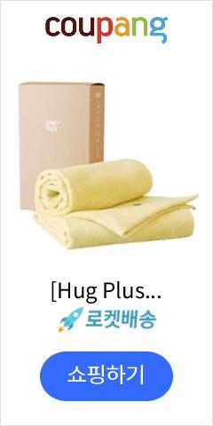 [Hug Plus]...