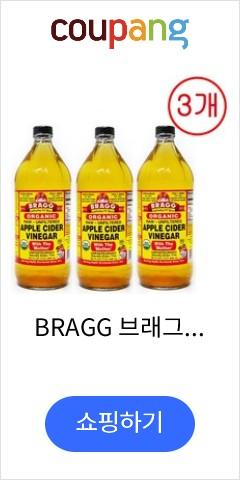 BRAGG 브래그 ...