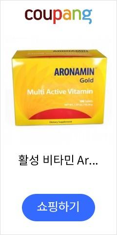 활성 비타민 Aronamin 골드 - 에너지 부여 조혈을 촉진 피로를 전투 - 100 개 정제, 단일상품
