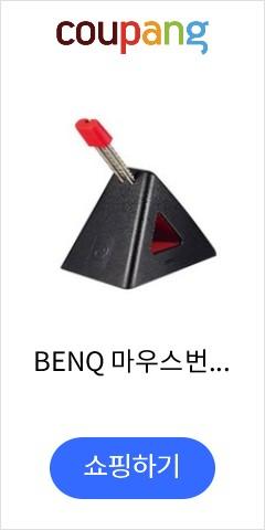 BENQ 마우스번지 ZOWIE CAMADE 카마데 블랙레드, 단일색상, 단일상품