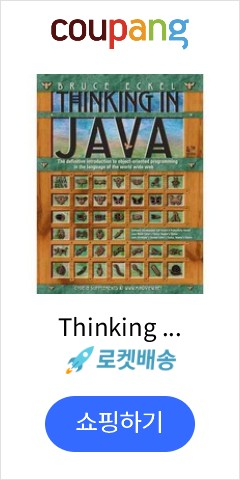 Thinking In Java, Pearson P T R