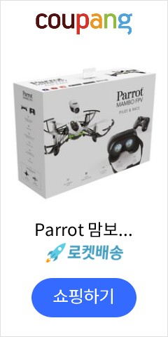 Parrot 맘보 미니드론 FPV풀세트 고글포함, Parrot 맘보 FPV
