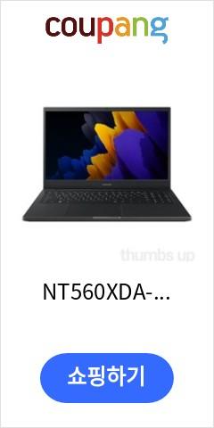 NT560XDA-XC58 / 삼성전자 / 노트북 / 플러스2 / 블레이드블랙 / 15인치 / i5
