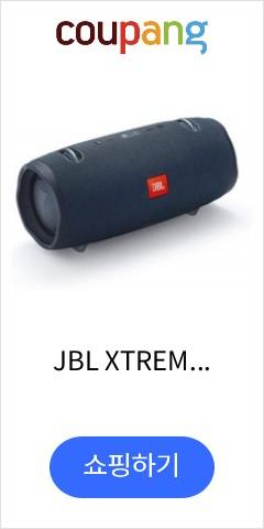 JBL XTREME2 Bluetooth 스피커 IPX7 방수 / 패시브 라디에이터 탑재 블루 JBLXTREME2BLUJN [국내 정품 /