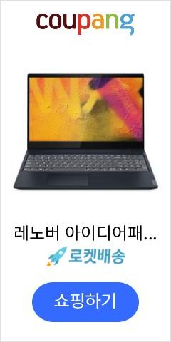 레노버 아이디어패드 S340-15API R3 IPS 81NC (RYZEN3 3200U 39.5cm FHD IPS VEGA8 WIN미포함 어비스블루), 미포함, 128GB, 4GB
