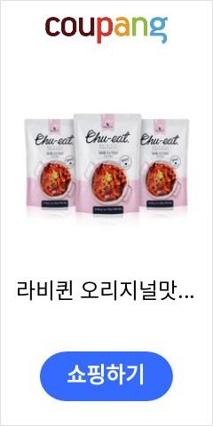 라비퀸 오리지널맛 츄잇 떡볶이 3세트(총 6인분), 1개