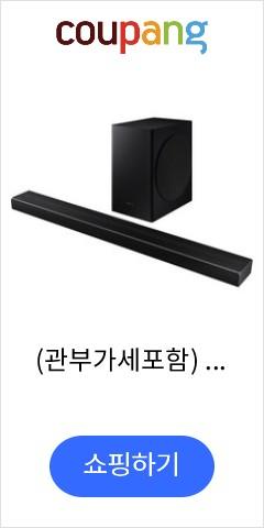 (관부가세포함) Samsung HW-Q60T 360W Virtual 5.1-Channel Soundbar System-1548934-REG, one colorone size