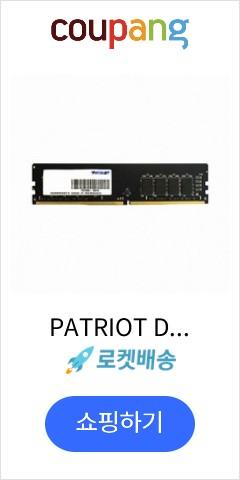 PATRIOT DDR4 16GB PC4-21300 CL19 SIGNATURE 램 데스크탑용