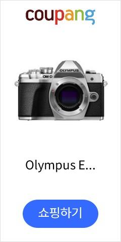 Olympus EM10 Mark III Silver Body 16MP Mirrorless Digital Camera, 상세내용참조
