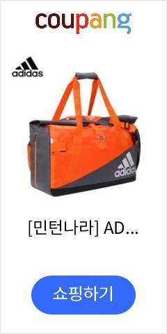 [민턴나라] ADI...