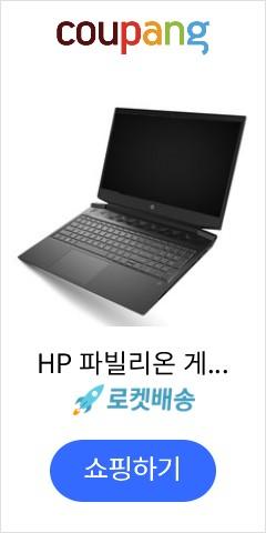 HP 파빌리온 게이밍 쉐도우 블랙 노트북 16-a0050TX (i7-10750H 40.9cm RTX 2060), 윈도우 미포함, 512GB, 16GB