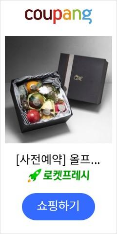 [사전예약] 올프레쉬 프리미엄 과일선물세트 대, 5258g, 1개