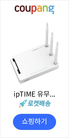 ipTIME 유무선공유기 N704BCM