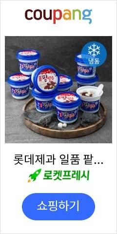 롯데제과 일품 팥빙수 (냉동), 240ml, 12입