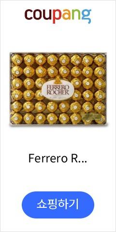 Ferrero Rocher 페로로로쉐 헤즐넛 초콜릿 48개 Hazelnut Chocolates 48CT 초콜렛 선물세트