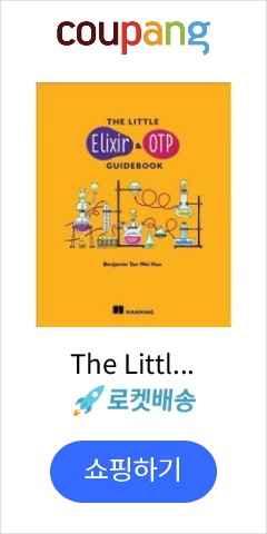 The Little...