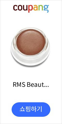 RMS Beauty RMS 뷰티 립투 치크 프로 미스