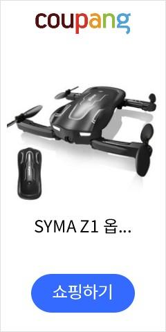 SYMA Z1 옵티...