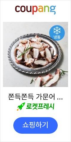 쫀득쫀득 가문어 속살 (냉동), 60g, 3개