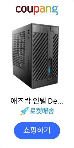 애즈락 인텔 DeskMini 310 (인텔 CPU 장착가능 WIN미포함 RAM 미포함 SSD미포함), ASRock DeskMini 310, 기본형