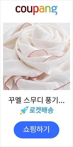 꾸멜 스무디 풍기인견 홑이불, 레드