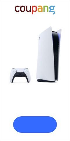 PS5 플스5 한국정발 퀵수령 가능 플레이스테이션5 즉시출고 (디지털에디션) 새제품, 플스5 ((디지털에디션)풀세트