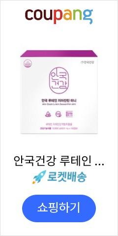 안국건강 루테인 지아잔틴 미니 + 쇼핑백, 120캡슐, 1세트