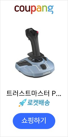 트러스트마스터 PC용 TCA 사이드스틱 Airbus 에디션, 1개