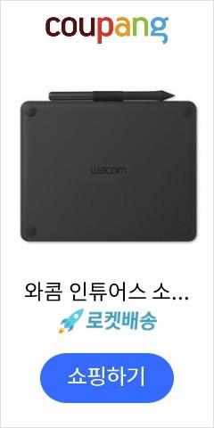 와콤 인튜어스 소형 블루투스 타블렛 일반 CTL-4100WL, CTL-4100WL/K, 블랙