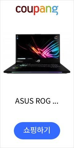 ASUS ROG Strix Scar II GL704GW Gaming Laptop i7-8750H 16GB RAM 512GB SSD RTX 2070 8GB 17.3 Full HD IPS 144Hz 3ms Windows 10, 단일색상