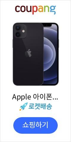 Apple 아이폰 12 Mini, 공기계, Black, 128GB