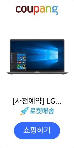 [사전예약] LG전자 그램15 15ZD90N-VX7BK (인텔 10세대 i7 아이스레이크 39.6cm 인텔 Iris Plus Graphics 실버), 미포함, SSD 256GB, 8GB