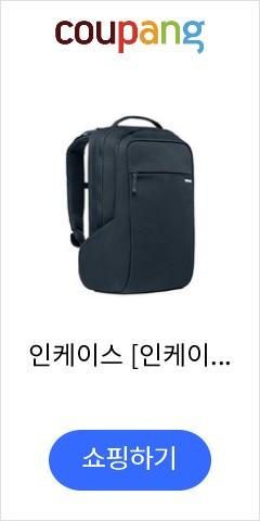 인케이스 [인케이스]Icon Backpack CL55596 (Navy Blue)