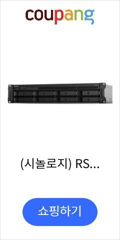 (시놀로지) RS1219+ 8베이 (에이블) SEAGATE IRONWOLF PRO 레스큐 증정대상 (SEAGATE IRONWOLF PRO HDD 112TB(14TB8)) RAID X 시놀로지/레스큐/증정대상/에이블/베이, 단일 모델명/품번