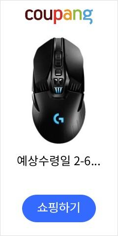 예상수령일 2-6일 이내 Logicool G (로지텍 G) Logicool G 게이밍 마우스 무선 G903 블랙 LIGHTSPEED 무선, One Color, 상세 설명 참조0