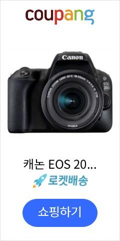 캐논 EOS 200...