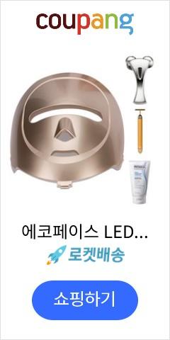 에코페이스 LED ...