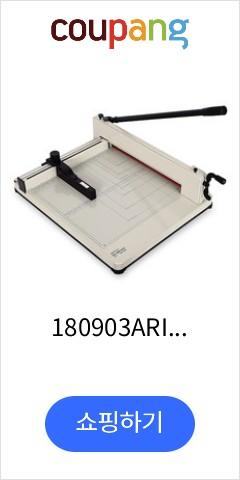 180903ARI_...