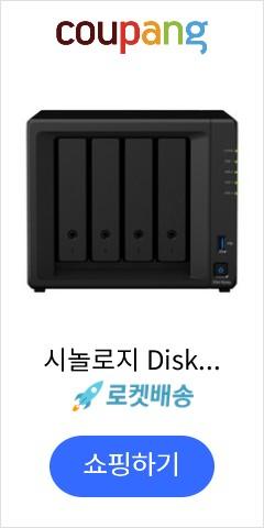 시놀로지 Diskstation 4Bay NAS DS418play